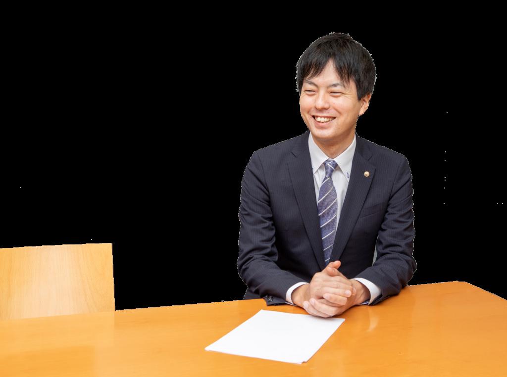 不動産鑑定士 倉坂和斗