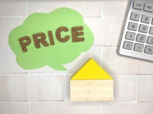 自分の土地価格を自分で調べる方法(路線価)